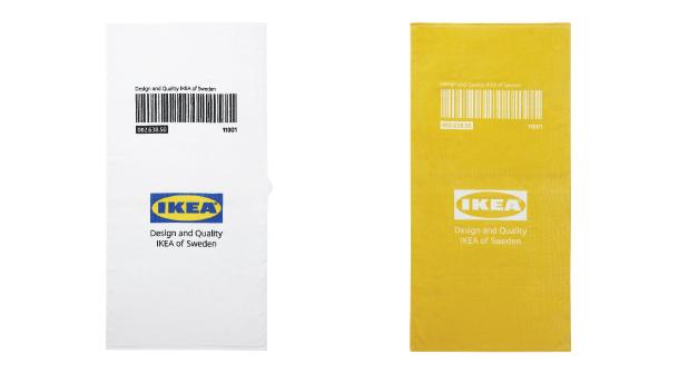 Ikea Eftertrada Towel