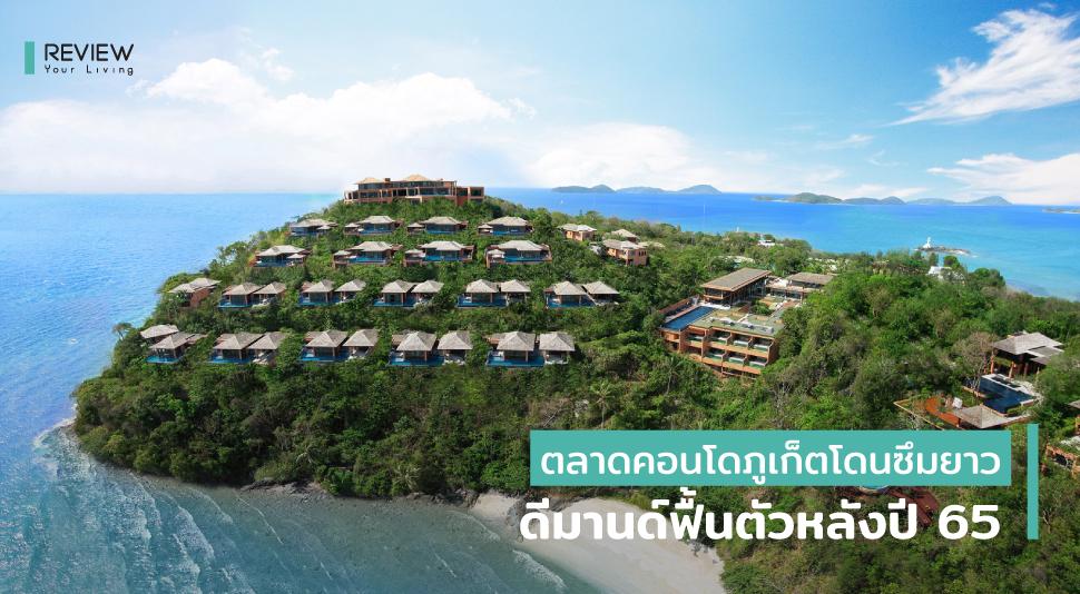 Nightfrank Condo Phuket 2020
