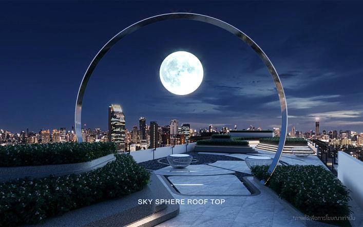 005.soho Sky Sphere