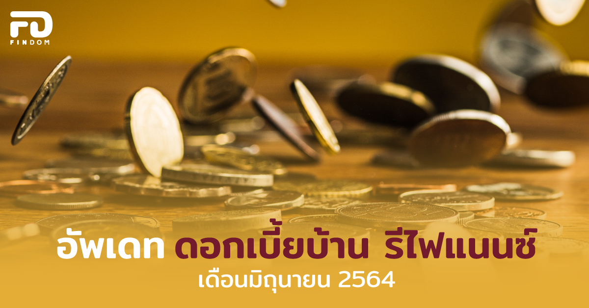 Refinance June 2021 1