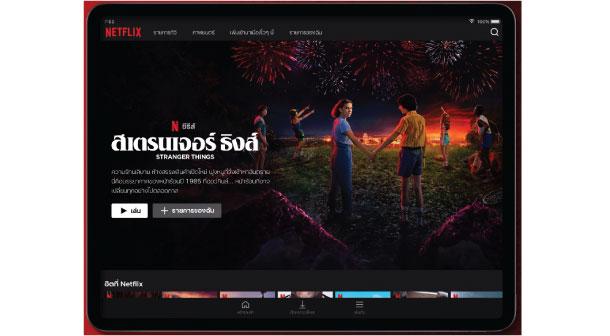 App Streaming Netflix